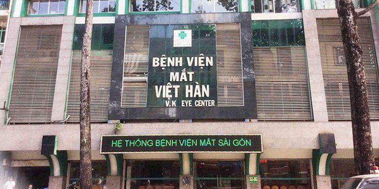 Bệnh viện mắt Việt Hàn là bệnh viện của Việt Nam và Hàn Quốc với 100% số vốn đầu tư từ bệnh viện ST. MARY'S EYE HOSPITAL INC của Hàn Quốc