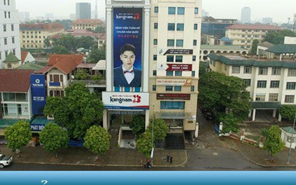 Địa chỉ tiêm Filler tại TPHCM - Bệnh viện thẩm mỹ Kangnam cung cấp nhiều loại filler từ các thương hiệu nổi tiếng trên thế giới